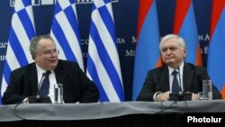 Armenia -- Armenian Foreign Minister Edward Nalbandian and his Greek counterpart Nikos Kotzias at a joint press conference in Yerevan, 10 March, 2017