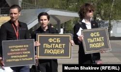 """Пикет в поддержку обвиняемых по делу """"Сети"""""""