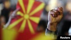Подржувачи на опозицијата на мининг во Скопје.