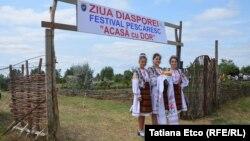 Ziua Diasporei la Manta, r. Cahul