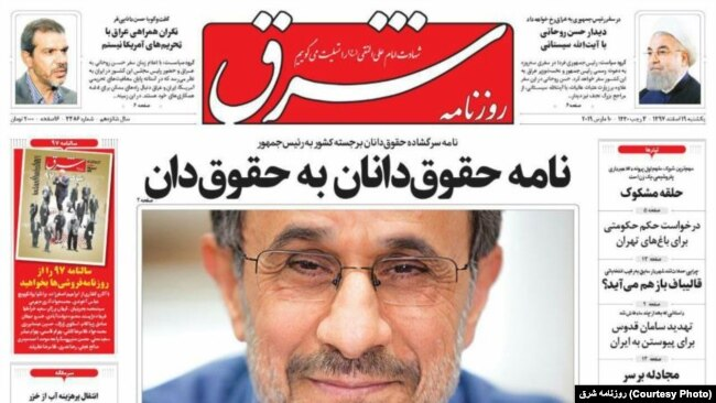"The article in Sharq newspaper. ""I did not make any mistakes"", says Ahmadinejad."