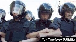 Rusiya polisi