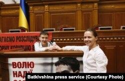 Надежда Савченко с сестрой верой в Верховной Раде