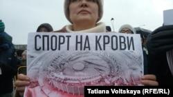 Митинг в защиту СКК в Петербурге
