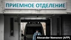 На въезде в приемное отделение больницы в Москве.