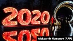 Zbukurim për vitin që shkoi 2020