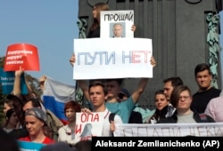 Акция протеста в Москве 9 сентября 2018 года