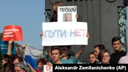 Акция протеста в Москве, 9 сентября 2018 года.