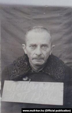 Йожеф Лендел