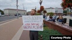 Сергей Румянцев. Фото штаба Навального в Калининграде