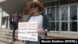 Moskwa. Iwan Golunow sud öňüne çykarylmazdan öň sud binasynyň öňünde protestini bildirýän raýat.