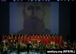 Ұлыбританиялық композитор Карл Дженкинстің «Шәкәрім» атты симфониясының Қазақстандағы премьерасы. Алматы, 10 қазан 2012 жыл.