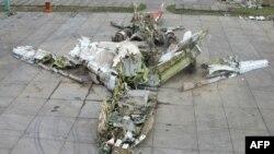 Фрагменты разбившегося Ту-154