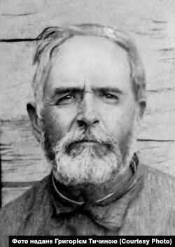 Севастян Данилович Тичина, 1878-1937