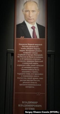 Владимир Путин выступает экспертом по самым разным вопросам