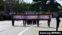 Учасники дитячого параду «спадкоємців перемоги»