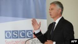 Швейцария президенті әрі ЕҚЫҰ төрағасы Дидье Буркхальтер. 10 қыркүйек 2014 жыл.