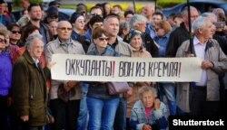 Акція проти режиму Володимира Путіна і пенсійної реформи. Барнаул, 22 вересня 2018 року