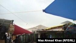Кабул. Фото из архива