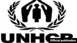 Amblem Visokog komesarijata Ujedninjenih nacija za izbeglice