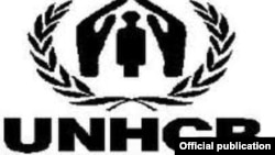 Эмблема Управления верховного комиссара ООН по делам беженцев (UNHCR).