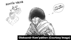 One of Oleksandr Kom'yakhov's illustrations of participants in Ukraine's Euromaidan protests (click to enlarge).