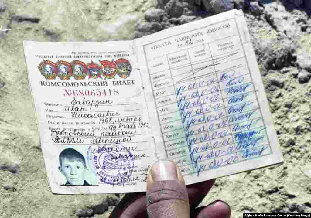 A captured identity card for a Soviet soldier named Ivan Zavarzin.