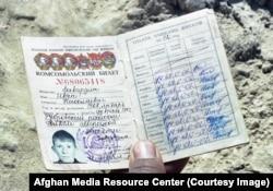 Ауғанстандағы совет солдатының комсомол билеті.