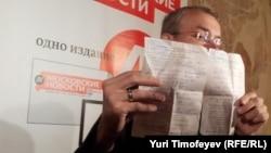 Олег Шеїн показує медичну довідку, яка підтверджує факт голодування, Москва, 17 квітня 2012 року