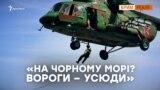 Що ще Росія може легко окупувати в Україні? – відео