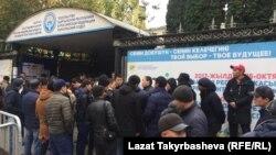 Кыргызстанцы возле здания посольства КР в России. Москва, 15 октября 2017 года.