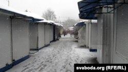 На Прывакзальным рынку