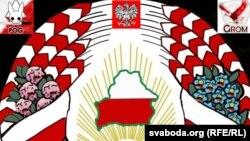 Польшча ажыцьцявіла пераварот і абвясьціла Беларусь сваёй тэрыторыяй