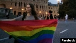 ЛГБТ-актывістка