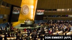 Pamje nga punimet e mëparshme të Asamblesë së Përgjithshme të OKB-së