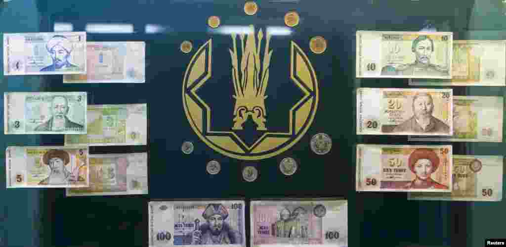 The 1993 printings of tenge notes and coins are on display at the currency museum of the National Bank in Almaty.