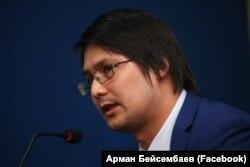 Арман Бейсембаев, экономист