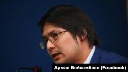 Арман Бейсембаев, экономист.
