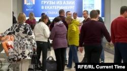 """В аэропорту """"Кольцово"""""""