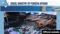 Оружие, изъятое военным Израиля на судах флотилии, задержанных израильтянами. Фото с официального сайта Министерства иностранных дел Израиля.