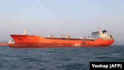 A Taiwanese tanker suspected of transferring smuggled fuel to North Korea last year