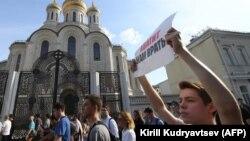 Ռուսաստան - Բողոքի ակցիա Մոսկվայում, 27-ը հուլիսի, 2019թ․