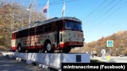 Отреставрированный автобус марки Skoda на Ангарском перевале, архивное фото