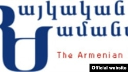 "Armenia -- Logo of ""Haykakan Zhamanak"" newspaper"