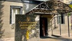Türkmenistanyň üç raýaty iki ýyl bäri Ukrainada sud edilýär