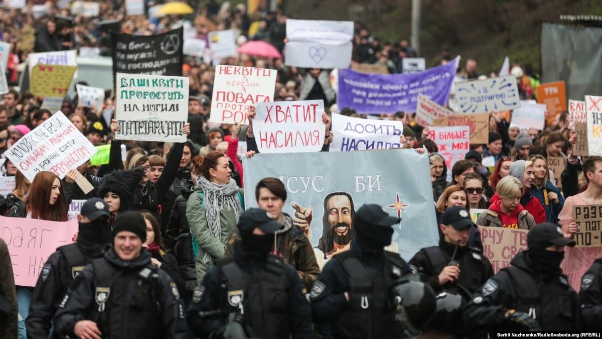 Женщины против поборников «традиционных ценностей». Репортаж с Марша Женщин в Киеве