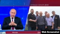 Обращение дагестанцев к Владимиру Путину, 20.06.2019 г.
