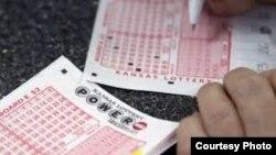 U.S. -- Powerball lottery, undated