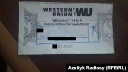 Western Union kwitansiýasy