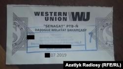 """Türkmenistanyň """"Senagat"""" paýdarlar täjirçilik bankynda pul ibermek üçin nobata durýan raýatlara berilýän talon."""
